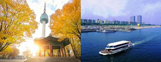 paket trip ke korea murah